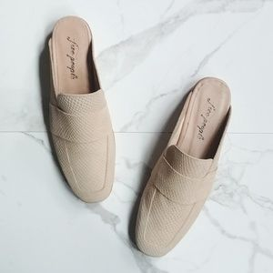 Free People | Beige At Ease Loafers |Size 40